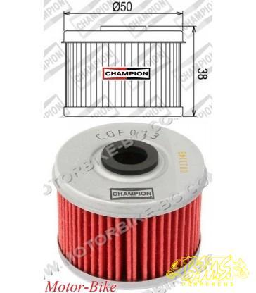 Oliefilter MIW (binnenfilter) cof013 (x301-x356)