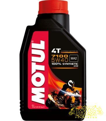 7100 5W40 4T 1L motul motor olie
