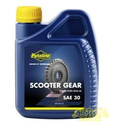 SCOOTER GEAR OIL 30